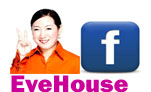 evehouse facebook